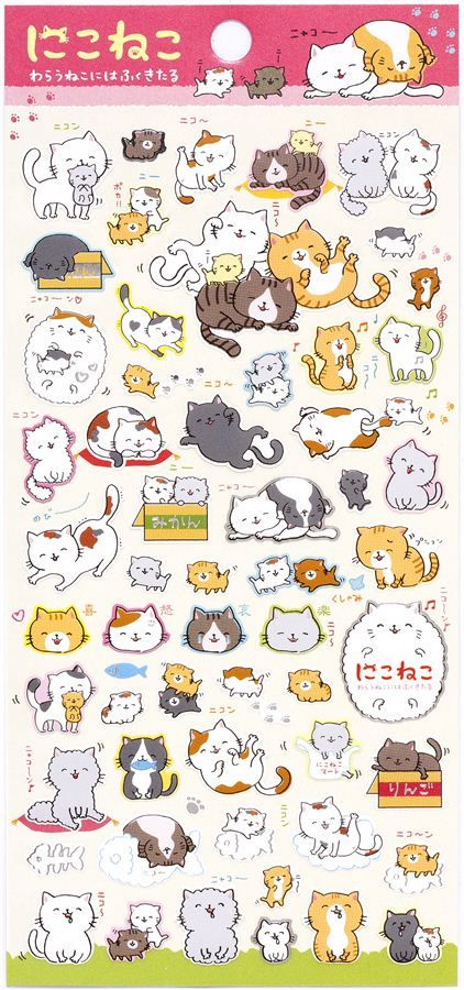 funny smiling cats stickers from Japan