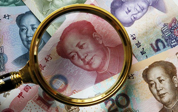 IMF to Make China's Yuan Reserve Currency After Monday Vote