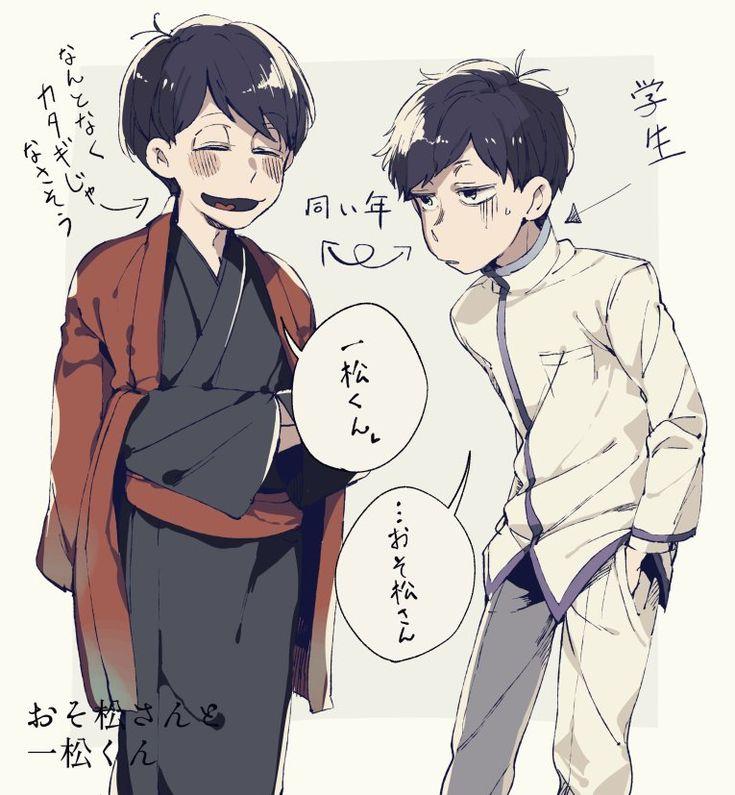 【マンガ】『おそ松さんと一松くん』(ムツゴ)