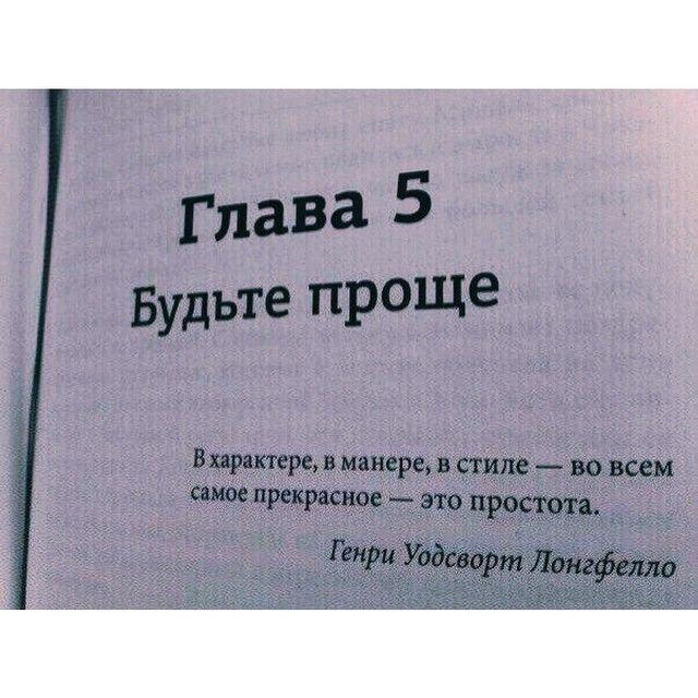 http://www.from-ua.com/photo/375305-ponti-takie-ponti-foto.html