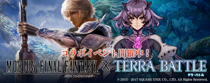 Hironobu Sakaguchi's Terra Battle Gets Crossover Event with Mobius Final Fantasy