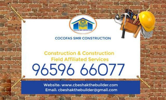 Cocofas SMR constructions is an engineering construction company having a good experience in building, architecture and construction works. Our projects are on individual villas, compact homes, residential homes, apartments and reworks. Cocofas SMR constructions have different categories of skilled and experience labors for all types of construction activities. We are serving in and around Coimbatore district successfully for years
