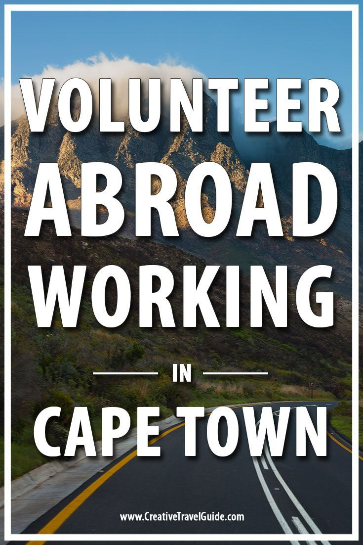 Anna-Maia tells us about her experience volunteering and working in Cape Town, South Africa. Read more to find out about IVHQ and what it's like to work with children abroad.