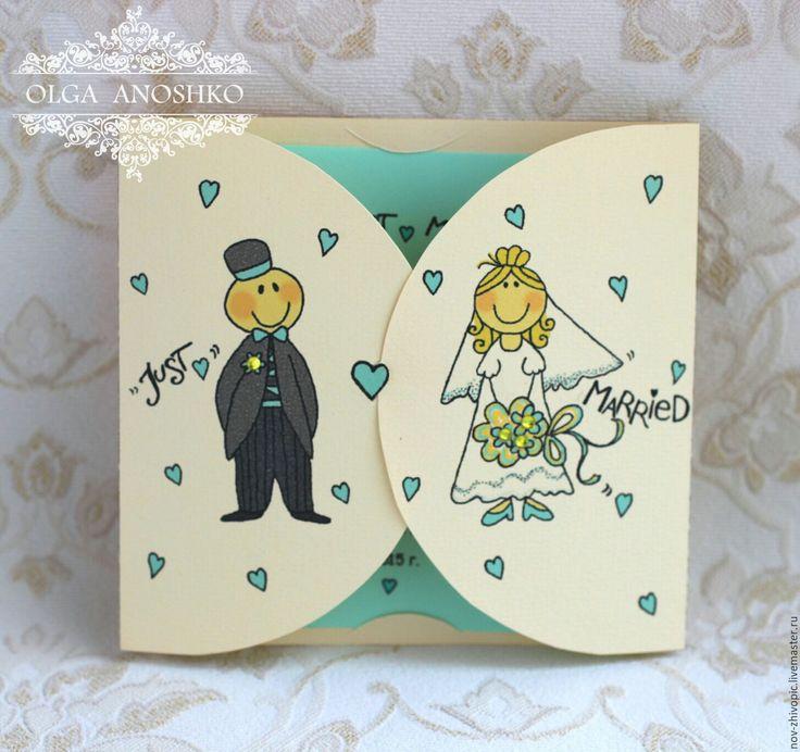 """Купить Свадебные приглашения """"Just Married"""". - свадебные приглашения, свадебные пригласительные, приглашения на свадьбу, пригласительные"""