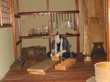 japanese woodworking workshop | WOODWORKING | Pinterest | Workshop, Search and Japanese woodworking