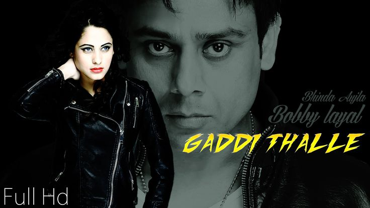 New Punjabi Songs 2015 | Gaddi Thalle | Bobby Layal | Bhinda Aujla | Lat...