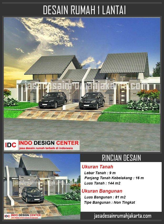 Desain Rumah 1 Lantai, Desain Rumah Minimalis 1 Lantai, Desain Rumah Sederhana, Rumah Minimalis 1 Lantai Modern | Desain Rumah Tidak Bertingkat | www.jasadesainrumahjakarta.com