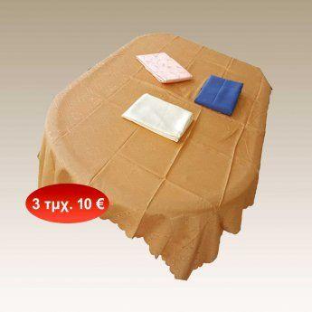 Πακέτο με 3 Τραπεζομάντηλα αλέκιαστα 140Χ180 εκ.σε διάφορα χρώματα ...