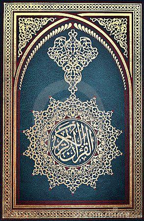Quran lσvє ♥ #bluedivagal, bluedivadesigns.wordpress.com