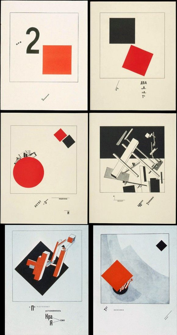 Alexander Rodchenko :: 'Of two squares', painting