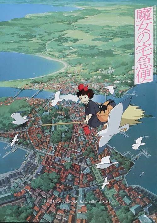 Kiki's Delivery Service. Hayao Miyazaki