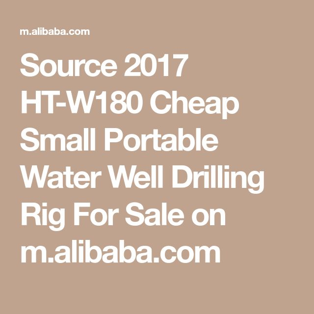 Source 2017 HT-W180 Cheap Small Portable Water Well Drilling Rig For Sale on m.alibaba.com