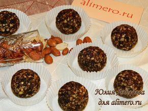 конфеты из арахиса и чернослива