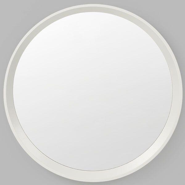 Austen Round Warm White