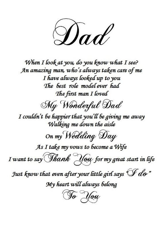 Father of the Bride gift from Daughter, UNFRAMED Dad gift, Father Daughter Wedding Gift, Wedding Day gift to Dad, Dad Wedding Day Gift