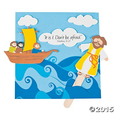 Jesus Walks on Water Craft Kit, Novelty Crafts, Crafts for Kids, Craft & Hobby Supplies - Oriental Trading