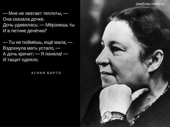 Агния http://to-name.ru/teski/woman/agniya.htm