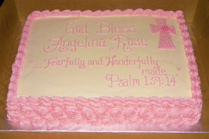 Pink Baby Girl Baptism Dedication Cake Cross