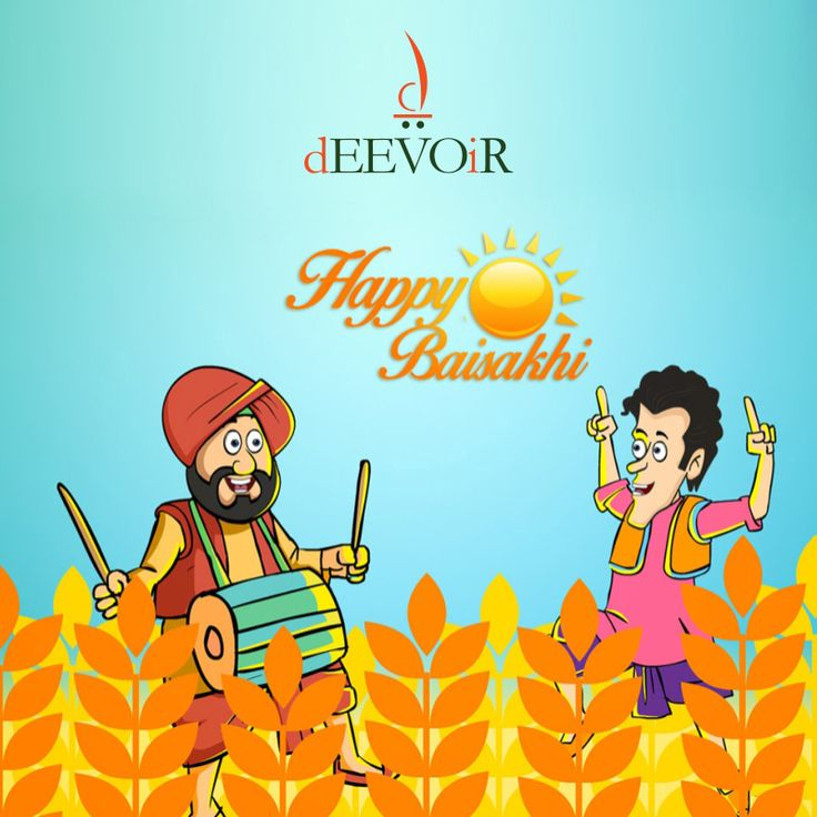 May you come up as #bright as #sun, as #cool as #water & as #sweet as #honey. #dEEVOiR Wishing you A Happy Baisakhi