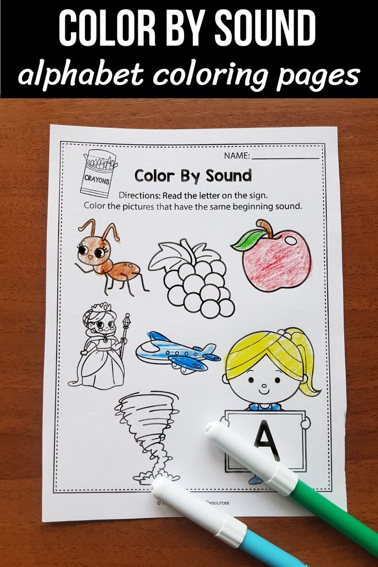 Alphabet I Spy Letters Worksheets For Preschool Kindergarten And First Grade Students Beginning Sounds Letter Worksheets For Preschool Language Arts Lessons [ 1102 x 735 Pixel ]