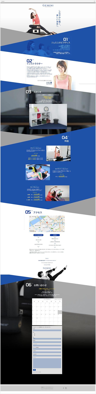 Gemini | Pilates Studio
