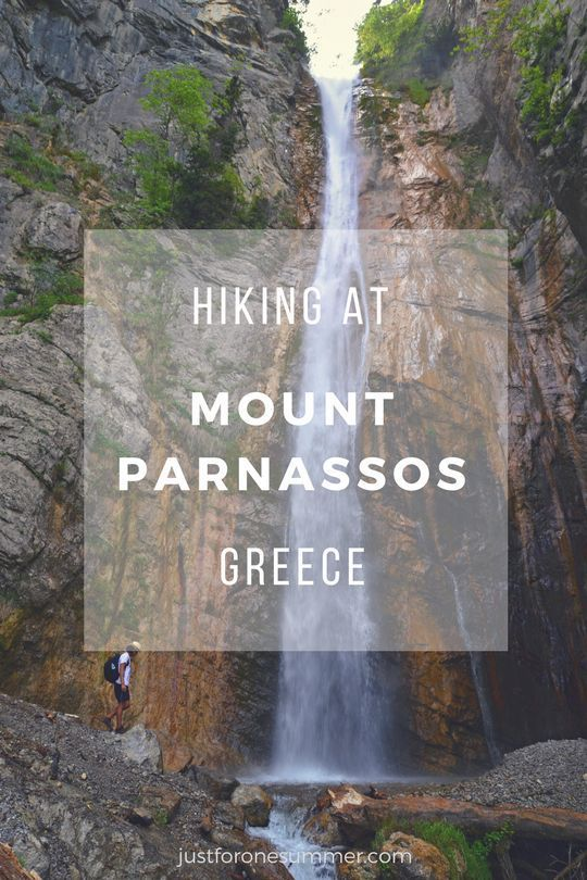 Hiking to the Tripi Waterfall at Mt.Parnassos, Greece