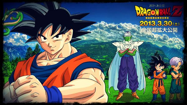 It seems that Dragonball Z fans aren't the only ones excited for the theatrical release of the newest film Battle of Gods. Being the first Dragonball Z movie in over 17 years, the film has Toei hopeful that they can earn 3 billion yen (roughly $30.2 Australian) over the course of the theatrical release.