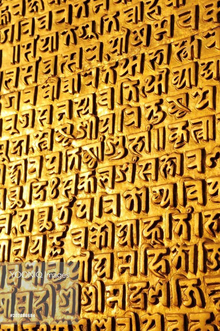 Golden gate, Sun Dhoka, Durbar Square, Bhaktapur