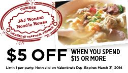 J & J Wonton Noodle House in Victoria BC - Coupon for $5 OFF when you spend $15 or more!