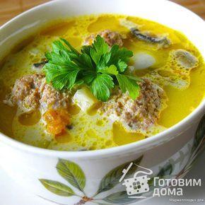 Сырный суп с грибами и фрикадельками