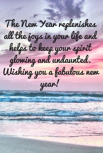 happy new year 2019 pictures beach may this year bring new happiness new goals new achievements and a lot of new inspirations on your life