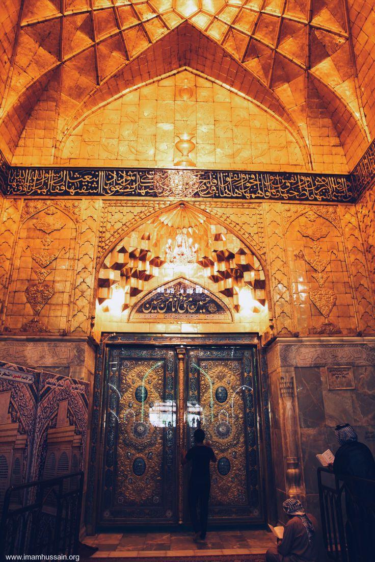 Door of Imam Hussein   Hamein Bhi Apni Ziyaret ka Sharf De Dejiye Ya Hussain Ibn Ali