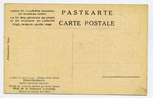 reverse, Latvian National Costumes Latvia Livonie 1926 Cirulis Salamandra Riga Postcard