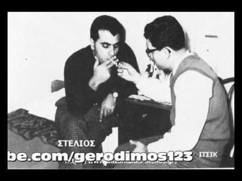 ΤΑ ΜΑΛΙΑ ΤΑ ΓΚΡΙΖΑ-ΣΤΕΛΙΟΣ ΚΑΖΑΝΤΖΙΔΗΣ
