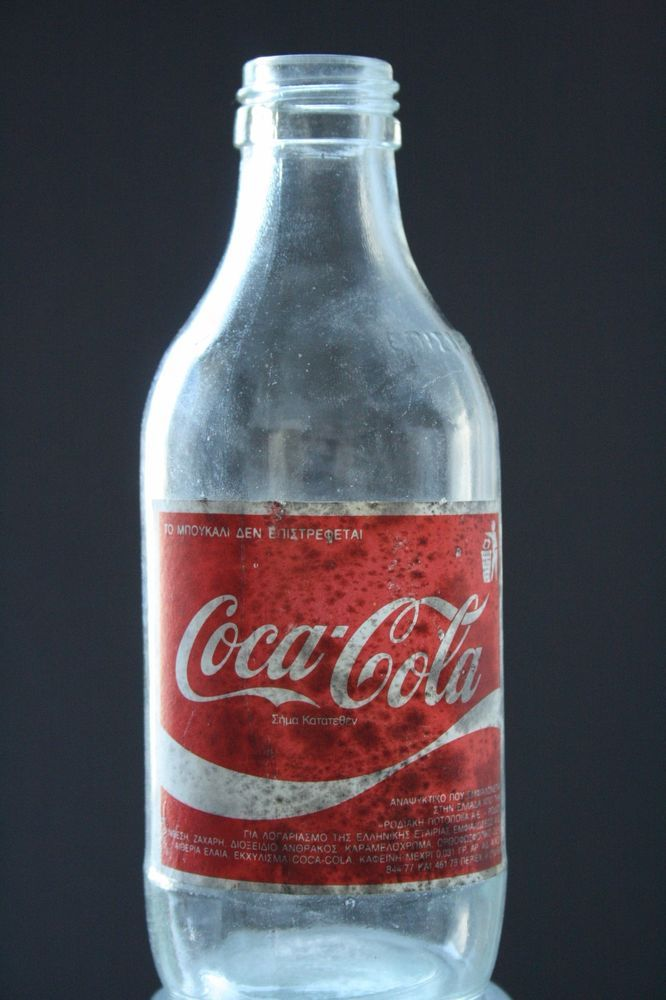 Greece Coca-Cola Coke paper label bottle 250 ml in Collectibles, Bottles & Insulators, Bottles | eBay