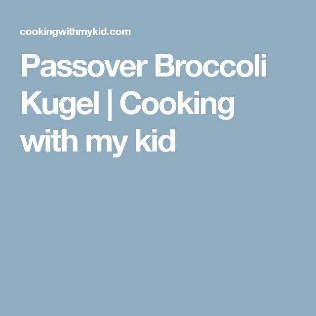 Passover Broccoli Kugel | Cooking with my kid