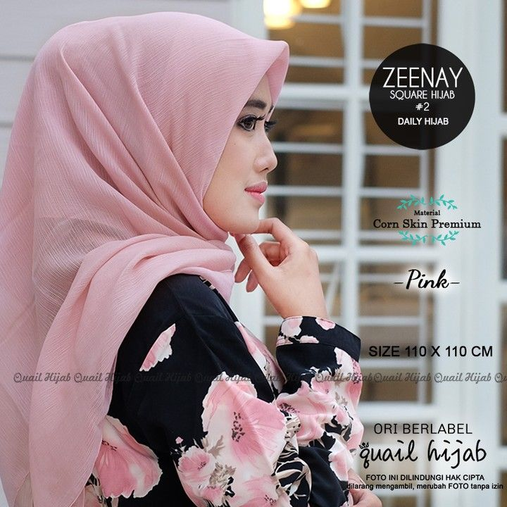 Zeenay 2 Pink By Quail Hijab Bahan Corn Skin Premium Harga 58rb Cantikkan Harimu Dengan Produk Original Dari Quail Hijab Mau Harg Hijab Produk Kecantikan