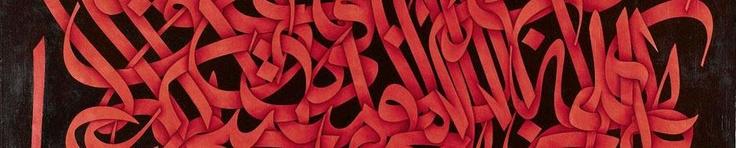 Pontificio Istituto di Studi Arabi e d'Islamistica - Corsi di introduzione
