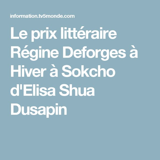 Le prix littéraire Régine Deforges à Hiver à Sokcho d'Elisa Shua Dusapin