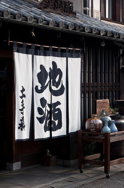 Jizake = Local sake , Japan