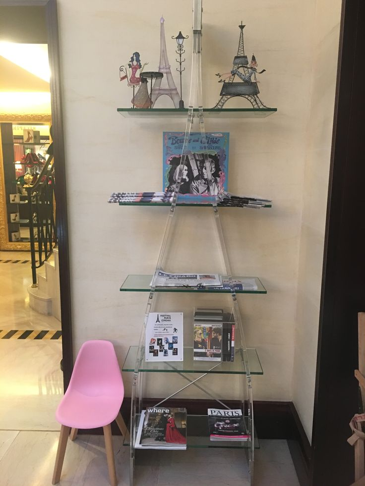 Where Paris magazine at Hôtel Waldorf Trocadéro Paris (97 Rue Lauriston, 75116 Paris)