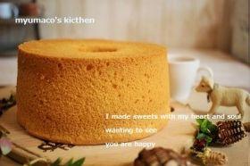 「卵3個で プレーンシフォン」みゅまこ   お菓子・パンのレシピや作り方【corecle*コレクル】