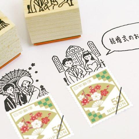結婚式の招待状に「切手のこびと」。慶事用の切手と共に。結婚式に自分たちだけのオリジナリティをプラス。 #切手のこびと #スタンプ #切手 #手紙 #お祝い #結婚式 #招待状 #絵封筒