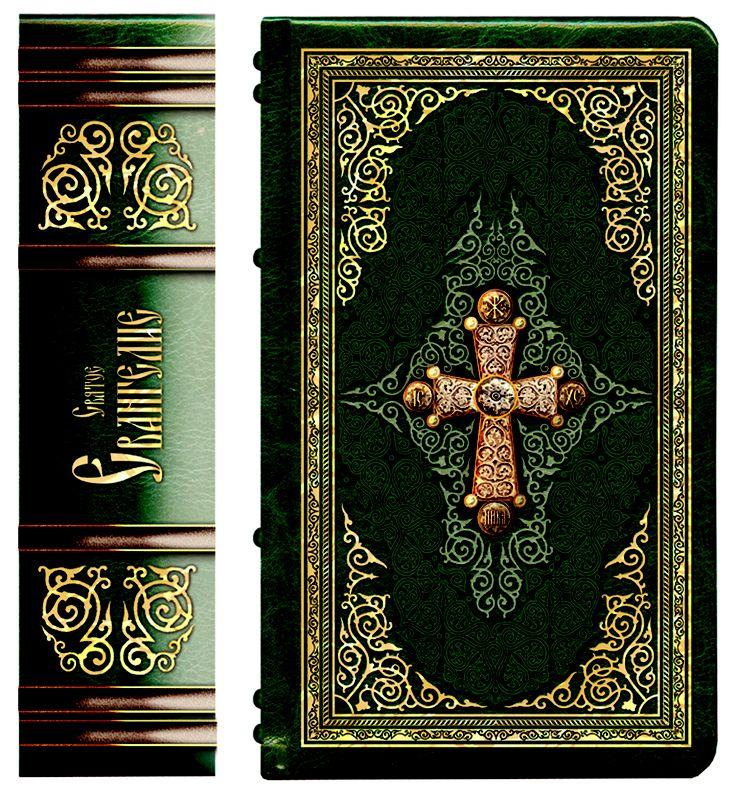"holy Gospel-""Apostol"""
