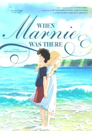 Full Peliculas Link WATCH english When Marnie Was There Voir streaming free When Marnie Was There When Marnie Was There CINE free Guarda il Complete Filme When Marnie Was There Play Online gratis #Putlocker #FREE #Filme Monster Trucks Full Movie In Hindi Hd This is FULL