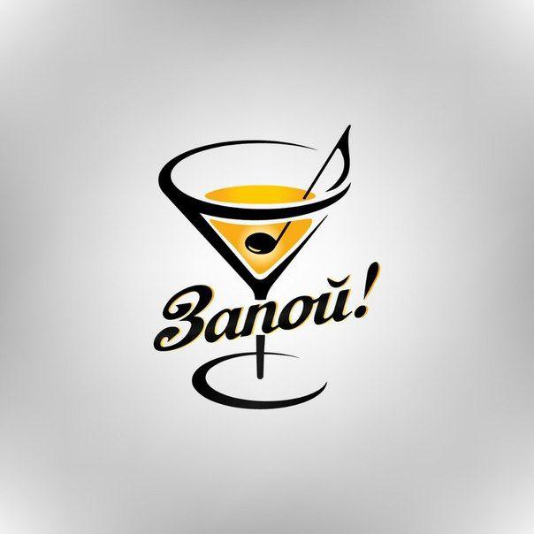 A Logo For Karaoke Bar Zapoy!