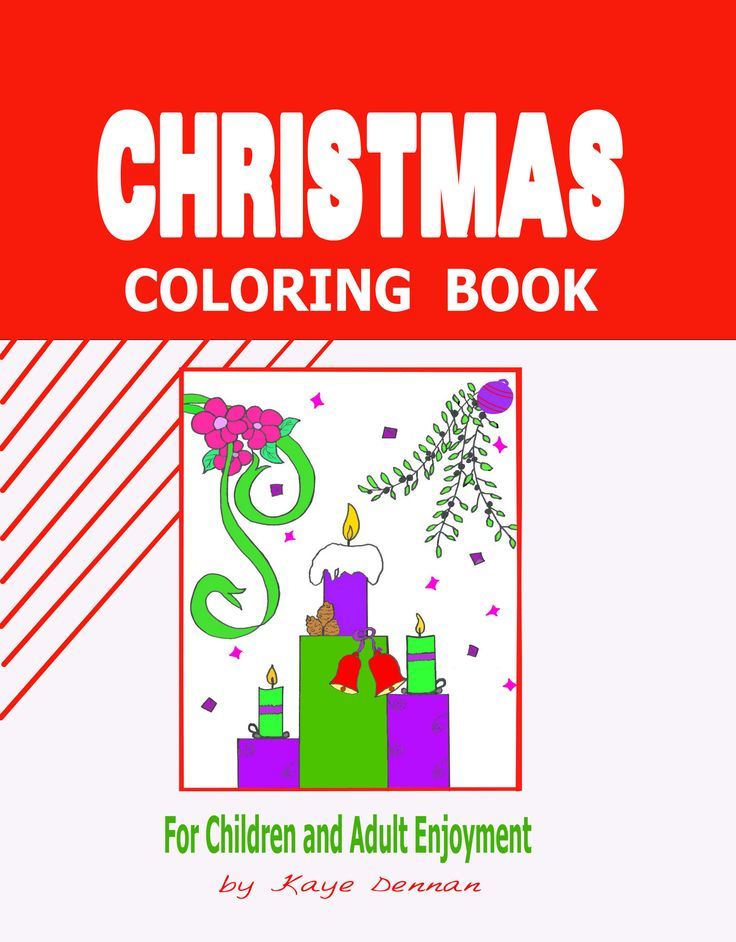 Images are suitable for children or adults to color. A lovely gift for Christmas.