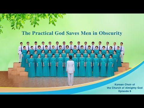 Church Choir   Korean Choir of the Church of Almighty God—The Eastern Light Hymns Concert Episode 8 - YouTube