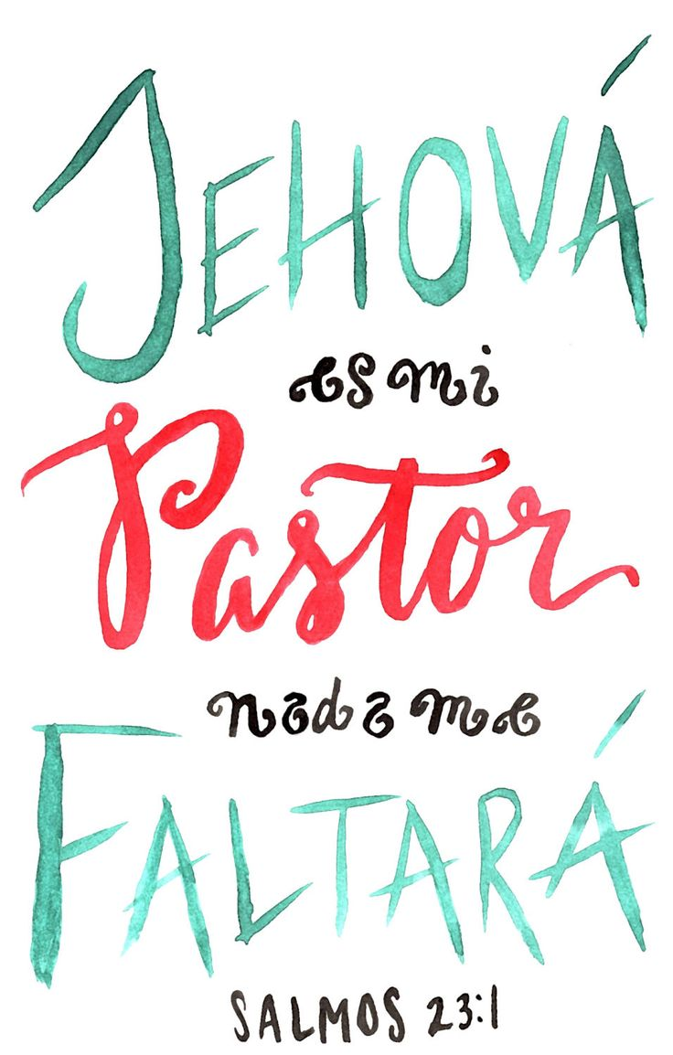 Salmo 23 Jehova es mi pastor Psalm 23 The Lord is my shepherd Spanish verse Water Color Scripture Teal and Red Verse Espanol by artemisalettering on Etsy