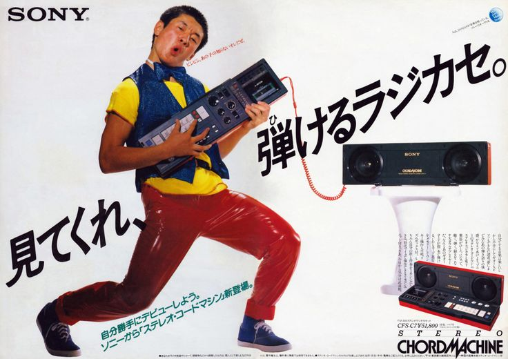 """一見、ラッシャー板前に見えるけど、金八第2シリーズに出てた""""シゲヨシ""""こと大仁田寛さんですね。"""